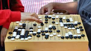 Go Spiel