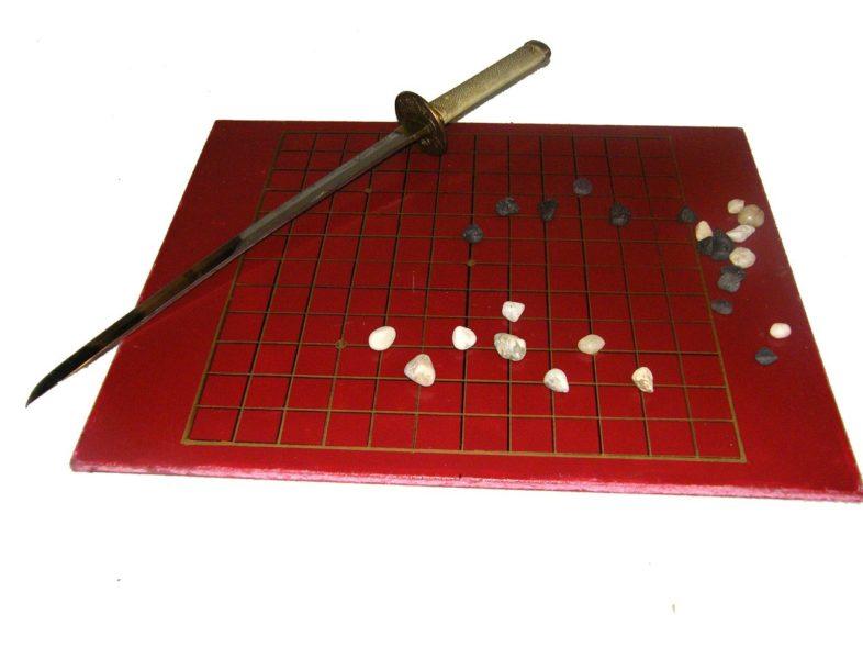 Gobang Spiel
