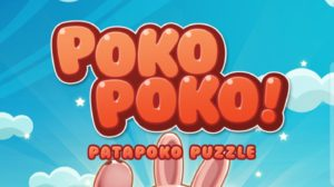 Poko Poko Screenshot