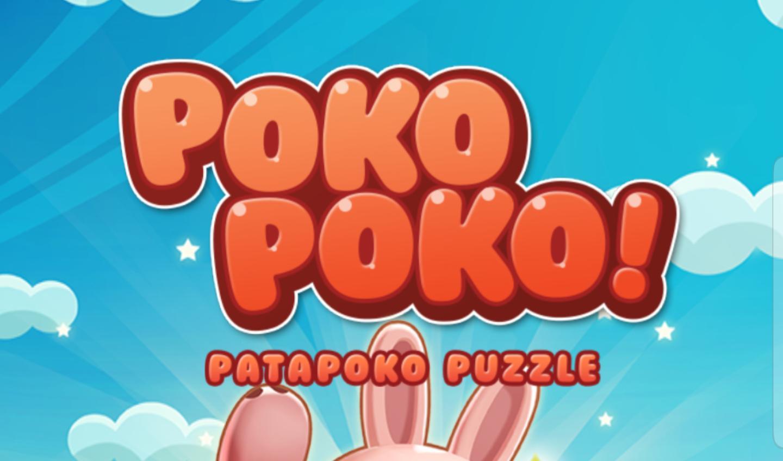 Poko Poko Screenshot